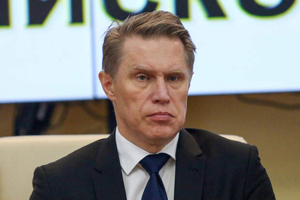 Минздрав предупредил о напряженной ситуации с COVID-19 в России