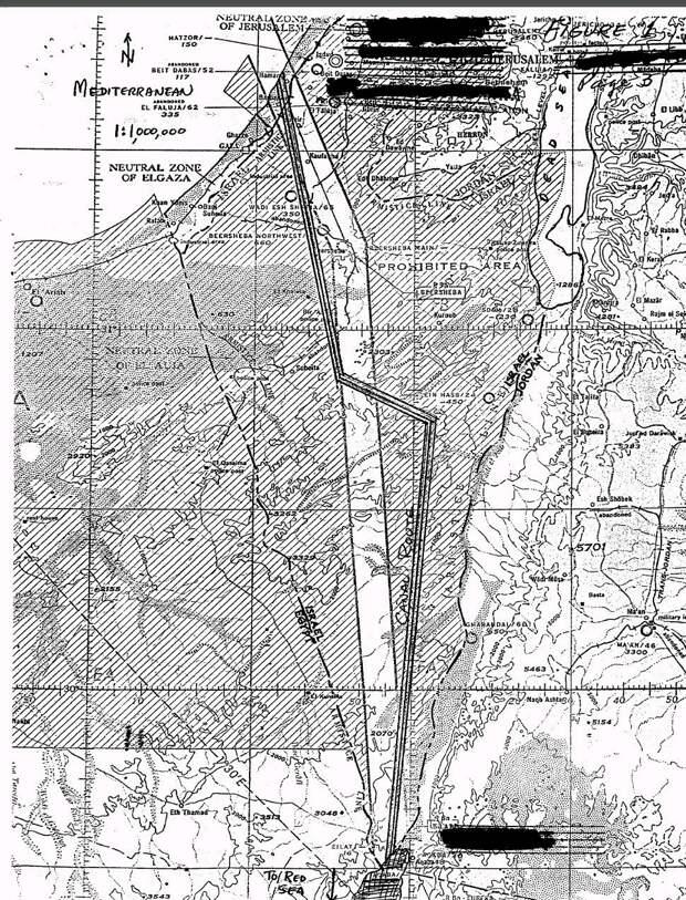 Израильский канал