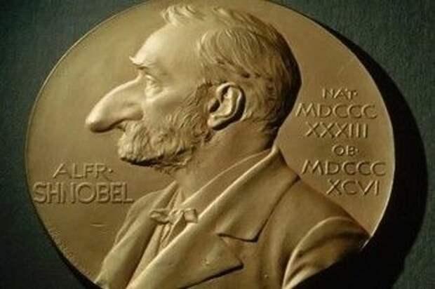 Шнобелевскую премию вручили Путину, Трампу и Лукашенко