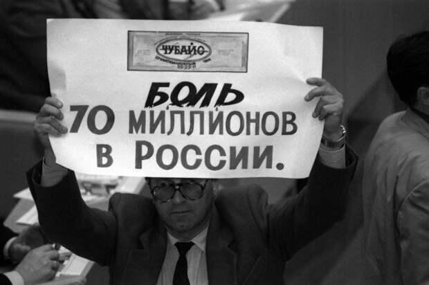 Акция Вячеслава Марычева посвященная периоду ваучеров.