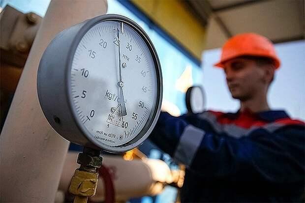 В Госдепе США потребовали от России обеспечить Европу газом через Украину