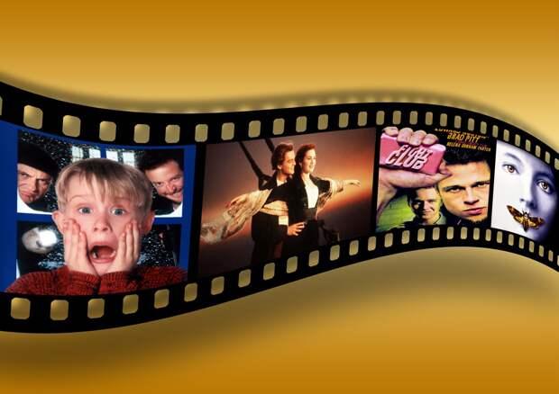 Тест по американским фильмам 90-х