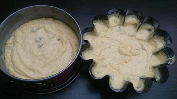 Готовим по книге: 2 - Песочный пирог из Латинской Америки Mantecada Рецепт, Пирог, Длиннопост