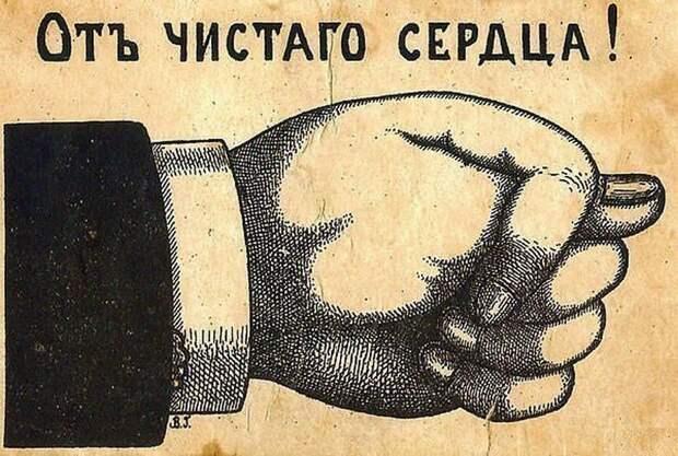 Александр Роджерс: Нельзя помогать Украине