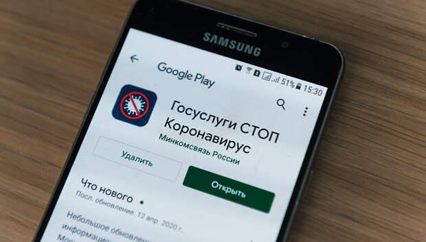 Жители Подмосковья оформили свыше 10 млн цифровых пропусков