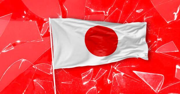 2 удивительных факта о том, зачем Япония закупала у СССР битое стекло