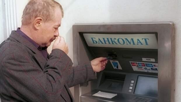 ЦБ исполнил мечту Грефа: Банкам дали рекомендацию о выдаче наличных