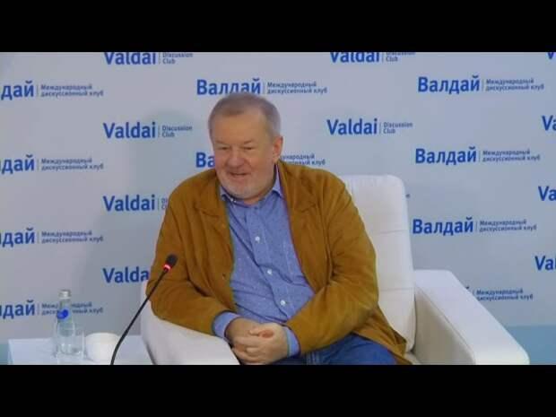 Онлайн-конференция клуба «Валдай» и Японского института международных отношений