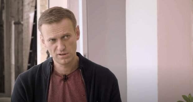 Штабы ФБК закрылись в преддверии незаконных митингов в поддержку Навального