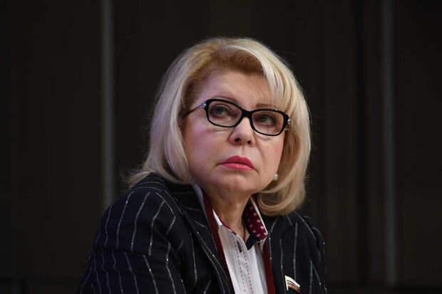 Елена Панина: США отомстили директору МВФ за эмиссию мировой квазивалюты