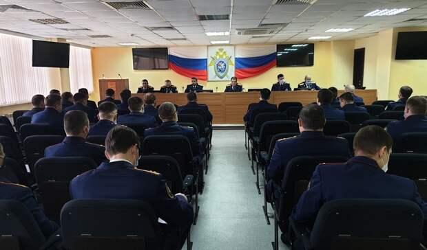 Оренбургский Следком отчитался о работе за 2020 год