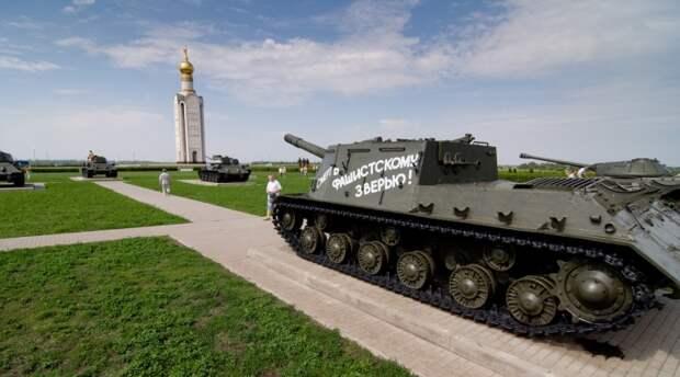 Англо-немецких «историков» разозлил памятник героям битвы под Прохоровкой