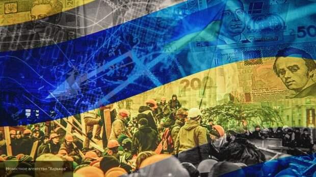Россия должна быть готова: на Украине начнется силовая борьба за власть после ухода США