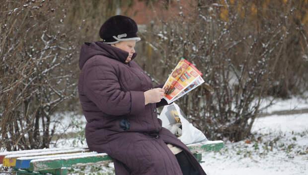 Жители Подмосковья могут отправить одиноким людям открытки к праздникам