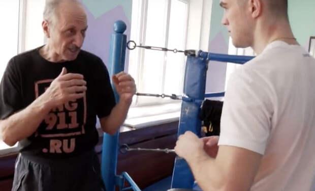Незаметный удар: его пропускают даже боксеры