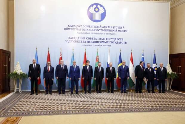 СНГ и евразийские интеграционные процессы
