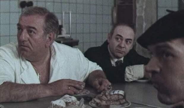 Мясник Рашид Рашидович - Блондинка за углом (1984)