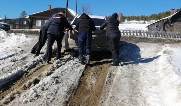 Заявление впрокуратуру из-за нечищеных дорог подали жители поселка Уралец