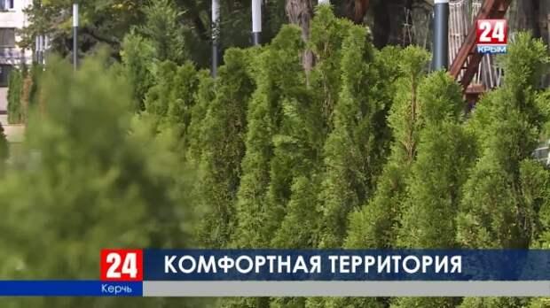 До конца года в Керчи благоустроят популярные общественные территории