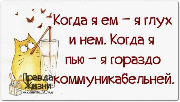 1394917124_frazochki-5 (604x341, 150Kb)