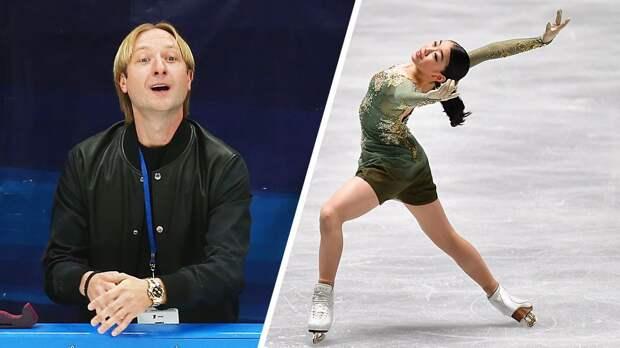 Плющенко, Рудковская и Розанов подписались на Кихиру в инстаграме