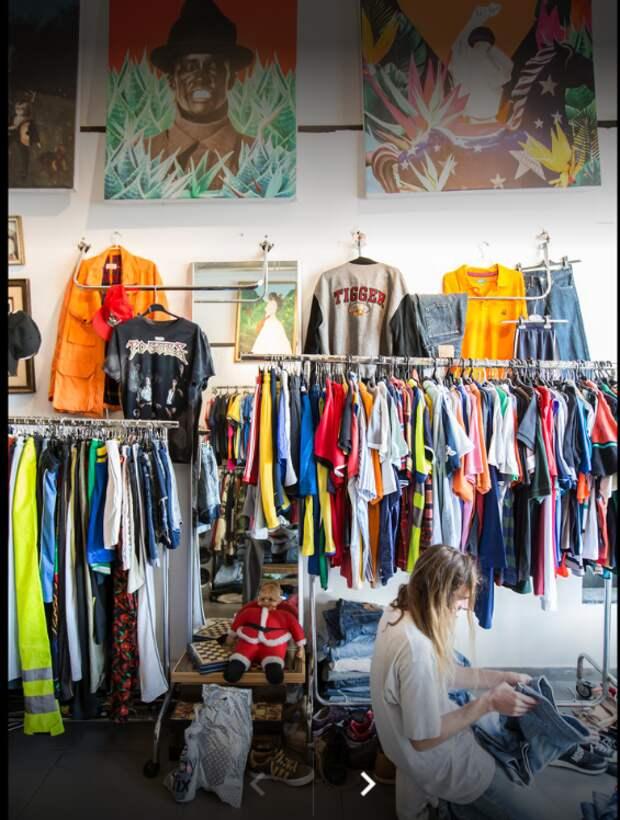 Онлайн гид по самым лучшим винтажным магазинам Израиля.