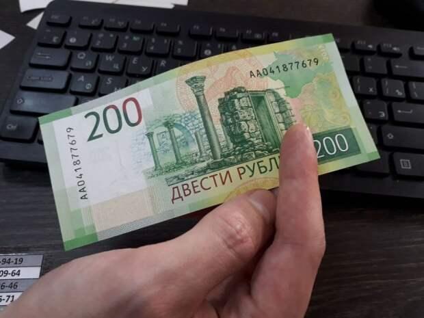 Как сотрудница полиции украла 200 рублей у ребенка (ВИДЕО)