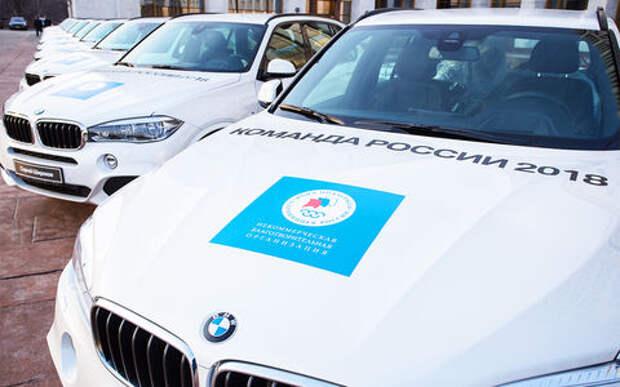 BMW для олимпийских призеров: перепутанные ключи и мифические X6