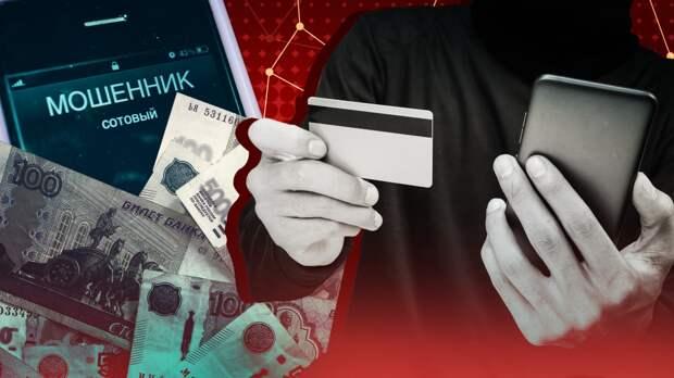 ЦБ сообщил о новых махинациях со счетами в иностранных банках