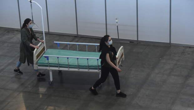 24 пациента с коронавирусом скончались в Подмосковье за сутки