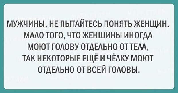 Отправляясь на корпоратив помните... Улыбнемся))