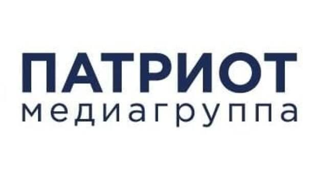 """В медиацентре """"Патриот"""" обсудят поручения Путина парламенту"""