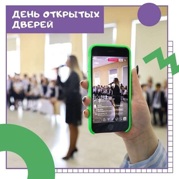 В Курчатовской школе 13 марта состоится день открытых дверей