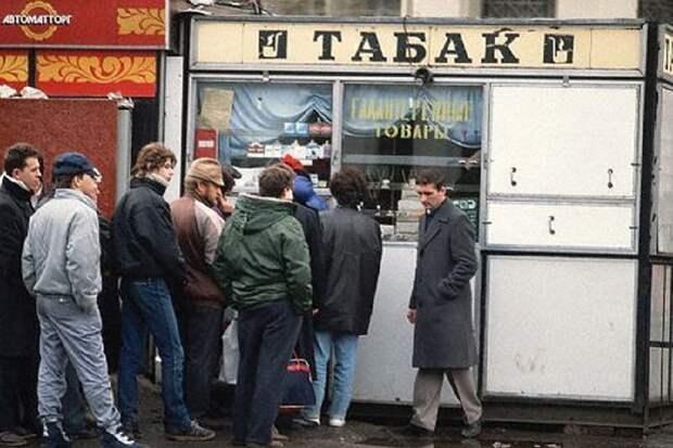 Табачный голод в 90-е создал Ельцин. Закрыл одновременно 26 фабрик