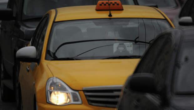 Такси в Подмосковье будет перевозить пассажиров только при наличии цифрового пропуска