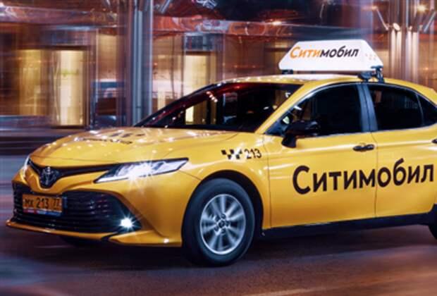 """""""Ситимобил"""" видит в сделке между """"Яндекс.Такси"""" и """"Везёт"""" угрозу монополизации рынка"""