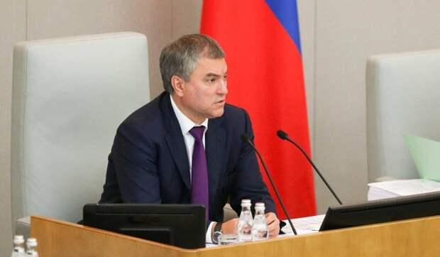 Володин призвал не допустить в России третьей волны коронавируса