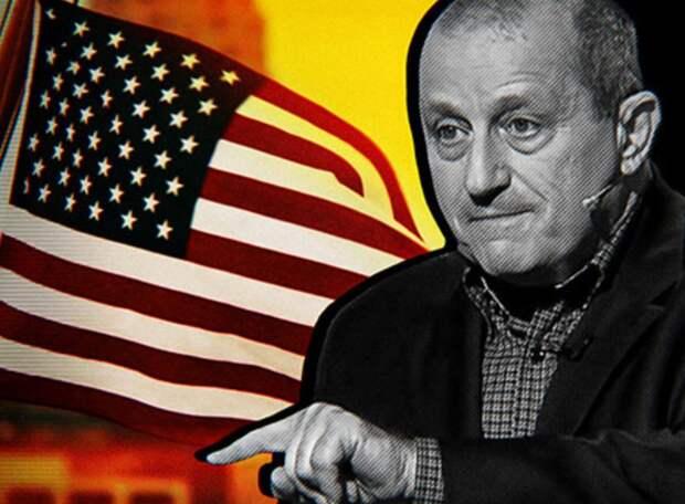 Кедми объяснил, почему США были вынуждены «прогнуться» и принять ДСНВ на условиях РФ