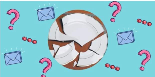 Нужно ли платить за случайно разбитую в кафе посуду?