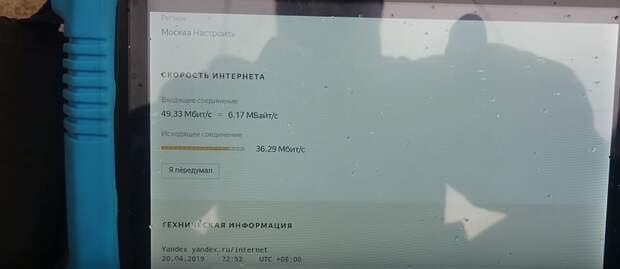 Интернет на дачу в Подмосковье. Что выбрать: плюсы и минусы, личный опыт