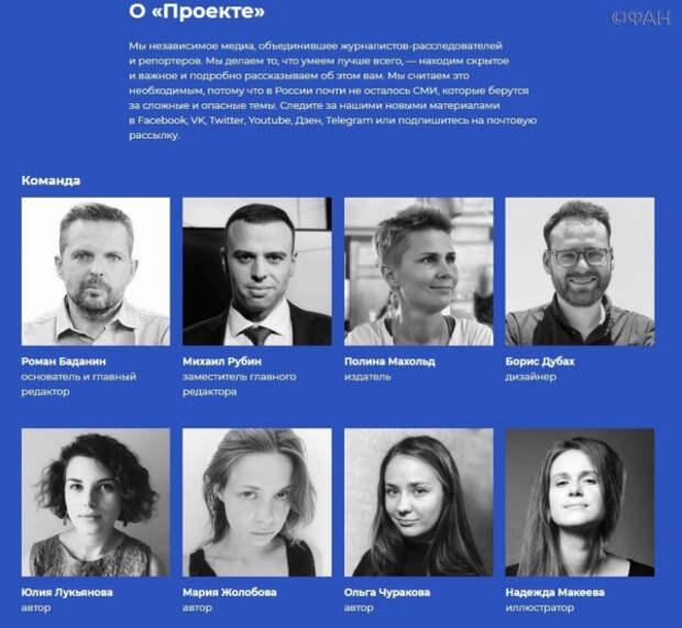 """Экс-юрист """"ФБК"""" подтвердил, что Ходорковский спонсировал """"выгодные"""" проекты Навального"""