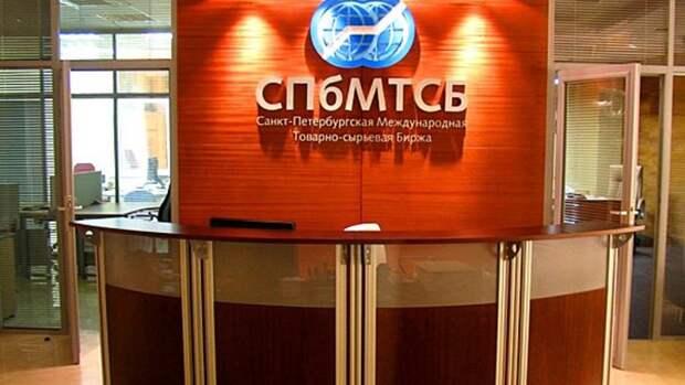 На10% увеличила долю «Роснефть» вСПбМТСБ