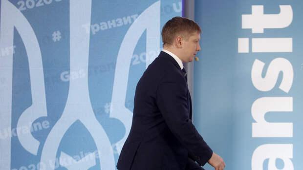 """Главе """"Нафтогаза"""" грозит отставка из-за лоббирования интересов США в ущерб """"Газпрому"""" - эксперт"""