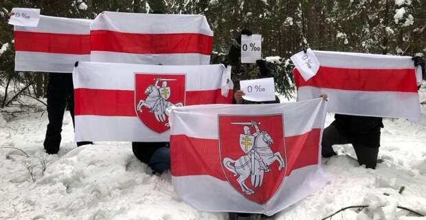 Акции протеста в Белоруссии выглядят сегодня так