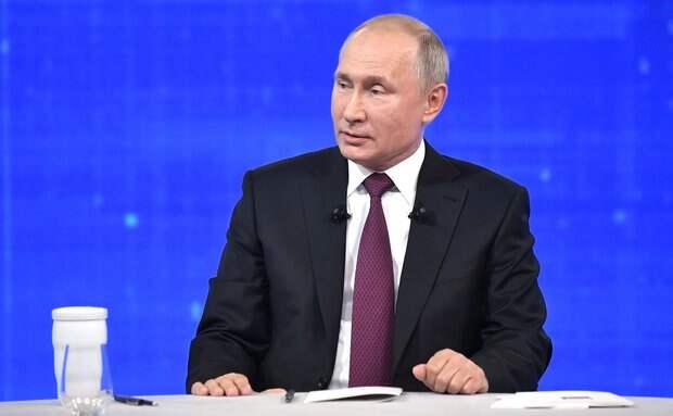 «Выразить недоверие президенту России Владимиру Путину»