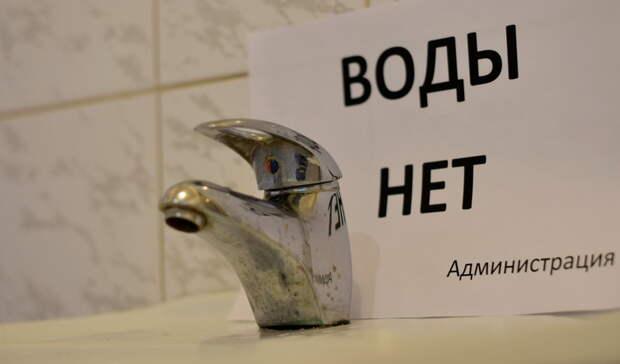 Детсады и школы в Воткинске закроют из-за отключения воды