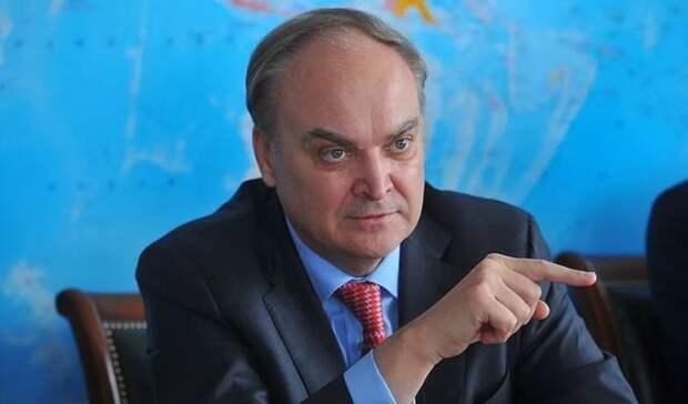 В посольстве РФ назвали санкции США против российских НИИ беспочвенными