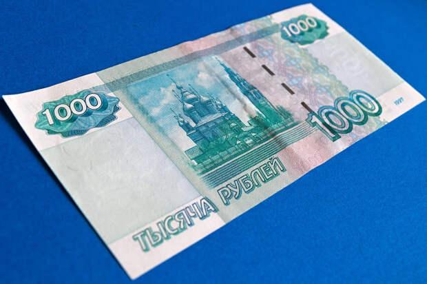 Деньги. Фото из открытого источника