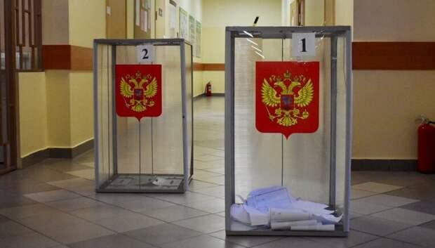 Наступил последний день голосования по поправкам в Конституцию РФ