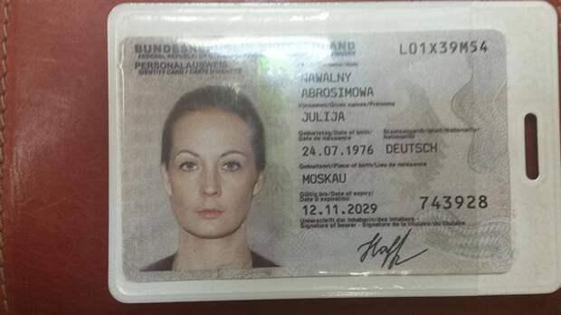 Жену Навального заподозрили в гражданстве ФРГ